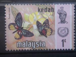 KEDAH, 1971, MH 1c, Butterfly Scott 113