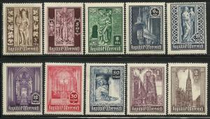Austria, #B189-98, Mint Hinge. CV $ 10.35