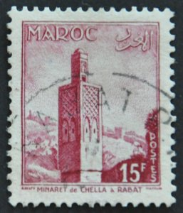 DYNAMITE Stamps: French Morocco Scott #320 - USED