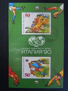 Sport (R-216)