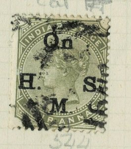 india 1874-82 - ON.H.M.S OVERPRINT - QV 4AS   SG NO 061 USED