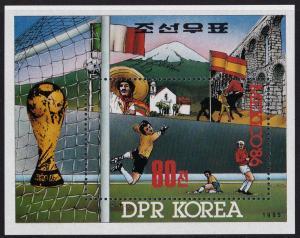 1985 Korea, North 2711/B210 1986 World championship on football of Mexico