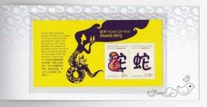 CI95) Christmas Island 2013 Year of the Snake Minisheet in Folder MUH