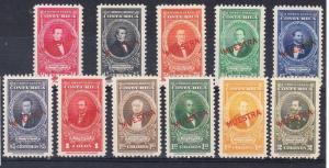 Costa Rica C82A // C91A (specimens) - 1945 issues complete mint hinged