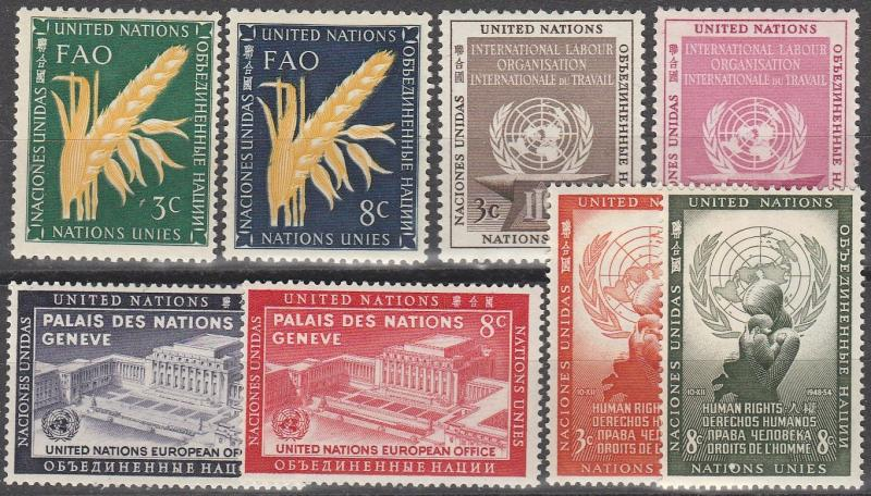 United Nations #23-30 MNH  CV $14.90  (A6608)