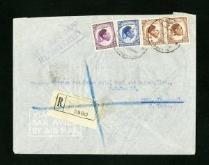 Libya Early Sheet-let Flown Reg Air Letter w/4x Stamps VF