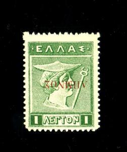 Greece #N49 MINT Inverted Overprint F-VF OG NH