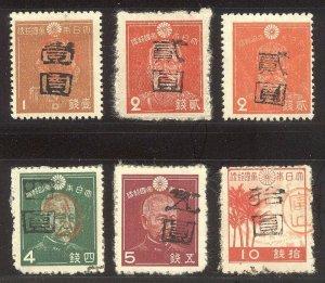 RYUKYU #3X25//31 Mint - 1946 Miyako Ovpts