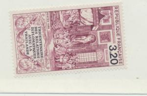 France Scott #1991 From 1986, Mint Never Hinged MNH - Free U.S. Shipping, Fre...