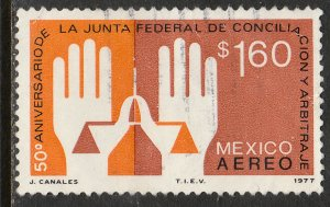 MEXICO C536, 50th Anniv. Labor Arbitration Court. USED. VF. (892)
