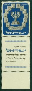 EDW1949SELL : ISRAEL 1952 Scott #55 Tab Very Fine, Mint Never Hinged.