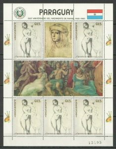 EC167 1982 PARAGUAY ART PAINTINGS DE RAFAEL RAPHAEL MICHEL 19 EURO 1KB MNH