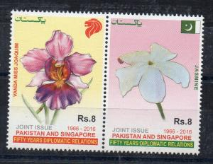 PAKISTAN - JOINT ISSUE WITH SINGAPORE - FLOWERS - ORCHIDS - 2016 -