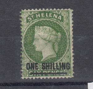 St Helena QV 1864 1/- Green MH J5845
