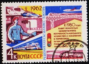 Russia.1962 4k S.G.2773 Fine Used