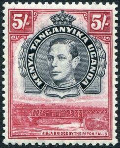 HERRICKSTAMP KENYA, UGANDA, TANGANYIKA Sc.# 83 Mint Hinged Scott Retail $30.00