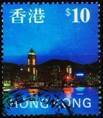 Hong Kong. 1997 $10 S.G.861 Fine Used