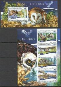 TG156 2015 TOGO FAUNA BIRDS SPECIES HAWKS OWLS KB+BL MNH