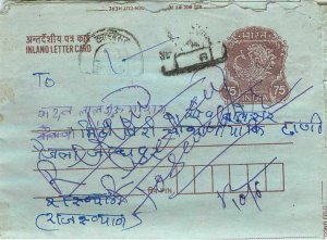 Cover Aerogram India India
