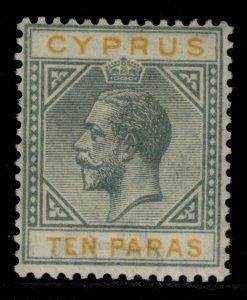 CYPRUS GV SG86, 10pa grey & yellow, LH MINT. Cat £15.