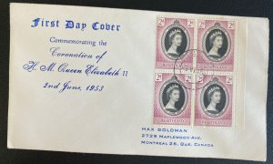 1953 Basutoland First Day Cover Queen Elizabeth 2 coronation Stamp Block