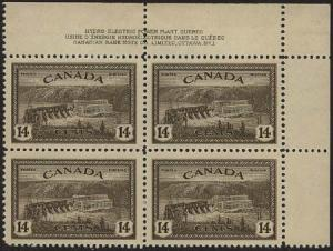 Canada - 1946 14c Hydroelectric Station Pl. Block VF-NH #270
