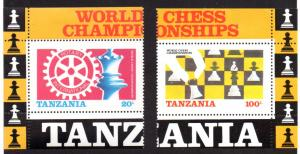TANZANIA 304-305 MH BROKEN S/S SCV $1.50 BIN $0.75 ROTARY CHESS
