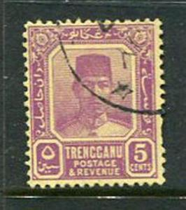Trengganu #26 Used Accepting Best Offer