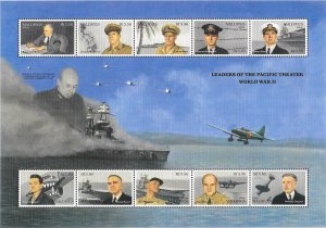 Maldive Islands #1583 3.50r World War ll  (MNH) CV$16.00
