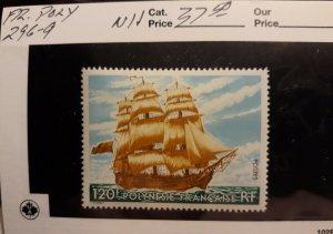 French Polynesia  Sailing Ships, 120fr Sc # 269, VF MNH**OG (FR-14)