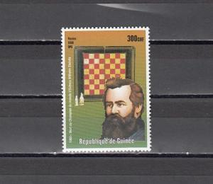 Guinea, 1998 issue. Chess Master value from Events sheet.