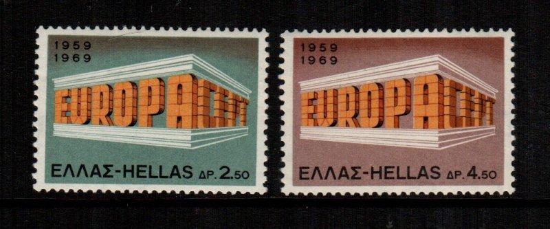 Greece  947 - 948  MNH  $ 5.00