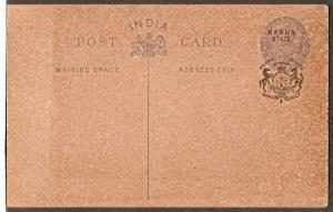 India NABHA STATE ¼An KG V Post Card ERROR - O/P Shifted up RARE Mint Coat o...