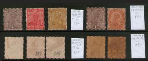 India 1932 KGV SG 234,237,239 UN and SG 197,199 OG MH