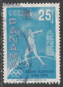 PANAMA C236 VFU SPORTS S896-2