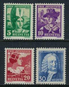 Switzerland #B69-72* NH  CV $8.25