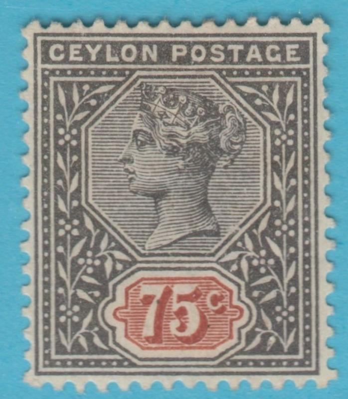 CEYLON 141  MINT HINGED OG * NO FAULTS EXTRA FINE !
