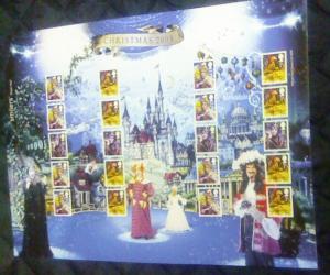 Great Britain Sc 2613b 2008 Christmas Smilers Sheet NH