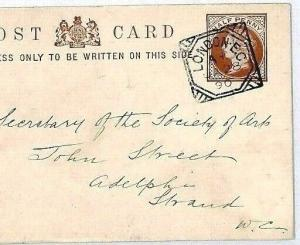 CS339 GB Superb FANCY GEOMETRIC London *ADELPHI*Cachet Stationery 1890 Card ARTS