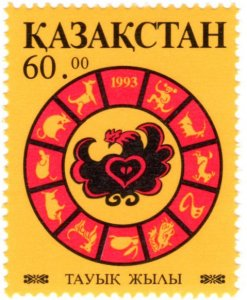 Kazakhstan Scott 36 (1993: New Year - Year of the Rooster)
