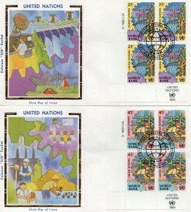 UN NY FDC #546-547 World Bank Inscription Blocks, Colorano (1393)