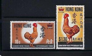 HONG KONG SCOTT #249-250 1969 CHINESE NEW YEAR (COCK)  - MINT NEVER   HINGED