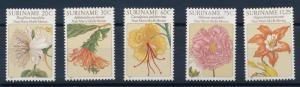 [SU237] Suriname Surinam 1981 Flowers  MNH