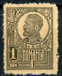 Romania #248 1b King Ferdinand Unused/H
