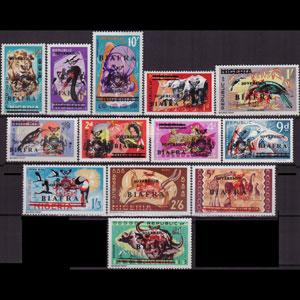 BIAFRA 1968 - Scott# 4-16 Wildlife Opt. Set of 13 LH