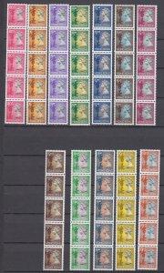 Z3974, 1992-7 set hong kong mh/mnh coils strip 5 #,s 5th stamp number,  2 scans