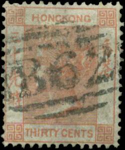 Hong Kong Scott #19 Used