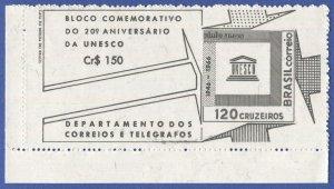 BRAZIL 1966 Sc 1027a MNH VF  UNESCO issue