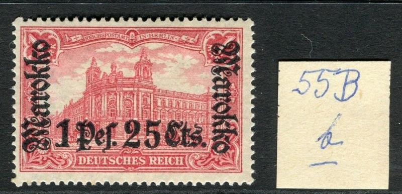 GERMAN COLONIES; MOROCCO 1911 early surcharged Mint hinged 1Pi 25c. value