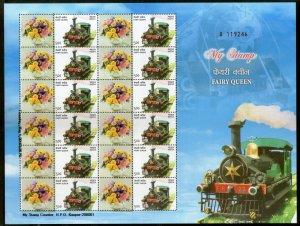 India 2014 Fairy Queen Steam Locomotive Railway My Stamp Sheetlet MNH # 22